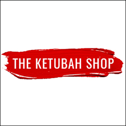 The Ketubah Shop Logo Design